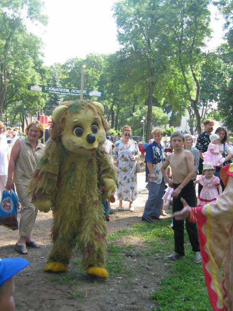 Pskov,  children celebrate jubilee.
