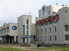 Pskov Modern buildings